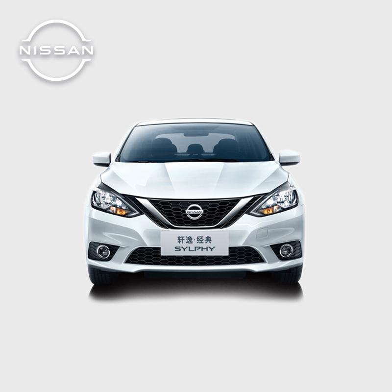 【新车订金】东风日产 新轩逸经典轿车汽车整车