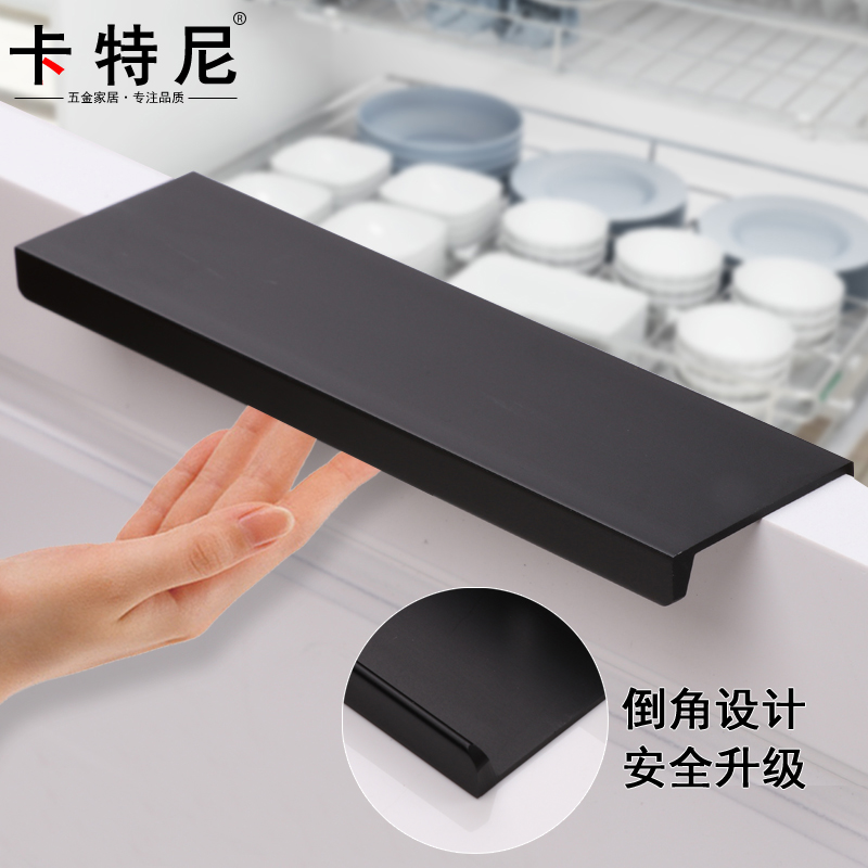 隐形拉手柜门黑色把手现代简约橱柜抽屉暗拉手衣柜隐藏拉手铝合金