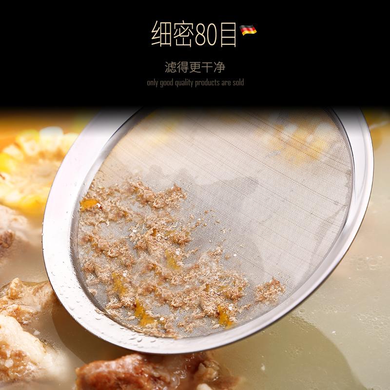隔油神器304不锈钢80目漏勺过滤网筛超细去油脂漏油勺滤油捞油勺