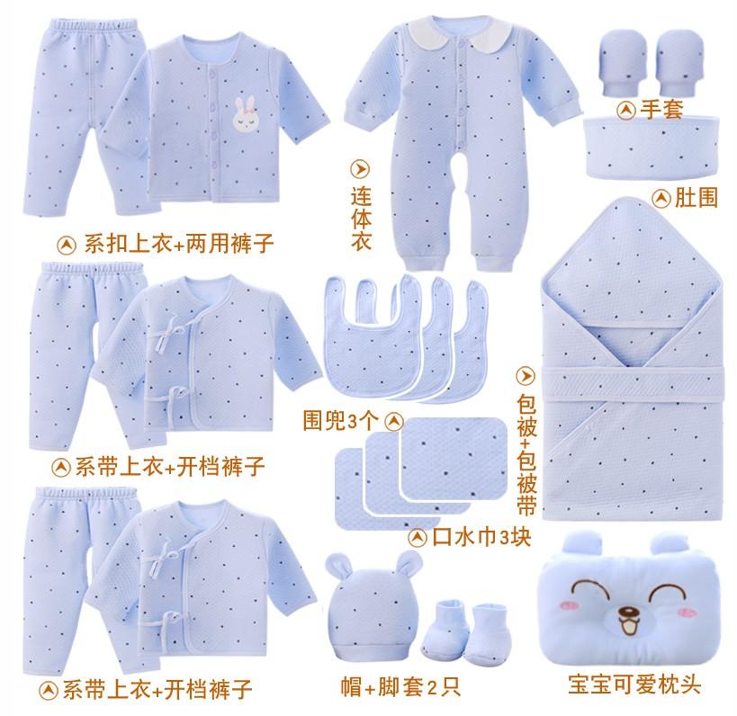 新生儿礼盒婴儿衣服0-3个月纯棉套装出生初生宝宝用品满月礼物冬