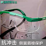 Shida tools anti-shock glasses protective glasses labor protection riding goggles anti-fog haze dust dust welding sand