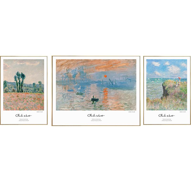 莫奈名画日出印象派油画现代简约客厅装饰画三联沙发背景墙壁挂画