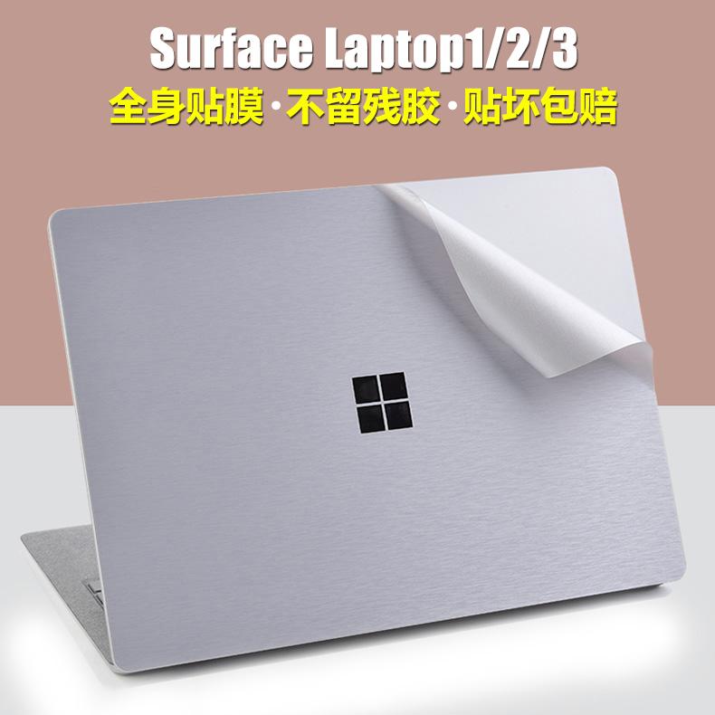 微軟Surface Laptop2筆記本電腦13.5英寸Laptop3貼膜Laptop腕托膜15屏幕高清防刮膜底蓋面蓋外殼全身貼紙配件