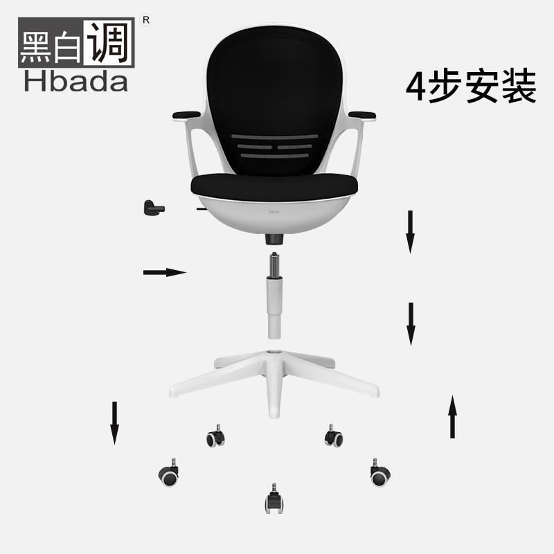 黑白调电脑椅家用书房椅子书桌椅学生座椅学习椅蛋壳椅转椅办公椅