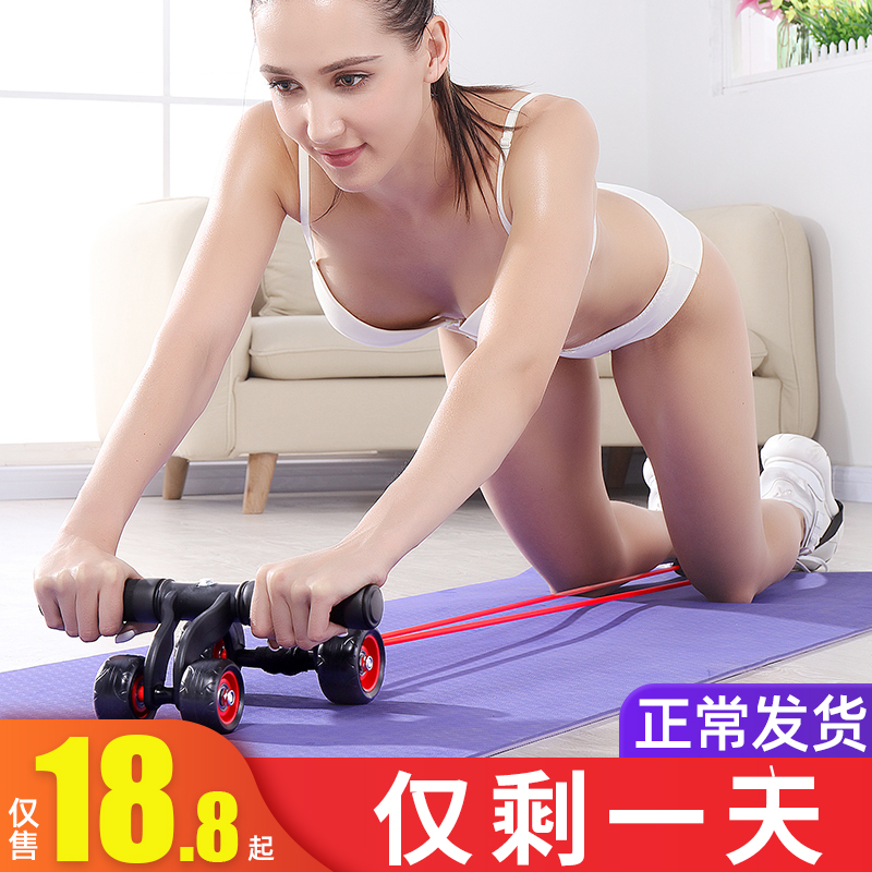 健腹輪捲腹肌女男初學者收腹部速成神器健身器材家用滾輪自動回彈