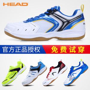 官方正品HEAD海德羽毛球鞋男鞋超轻耐磨运动鞋女鞋专业官网网球鞋