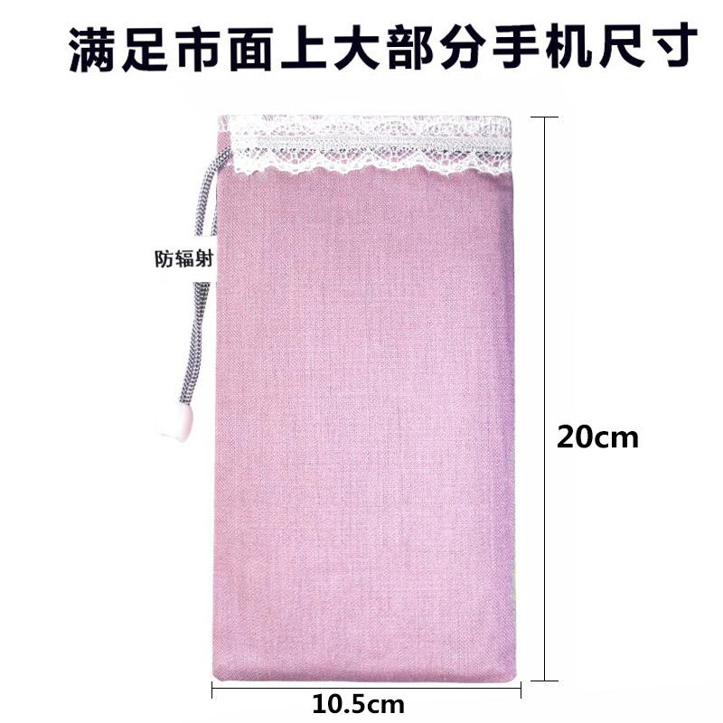 防辐射手机袋屏蔽信号袋孕妇防辐射手机休息袋套苹果 ipone通用