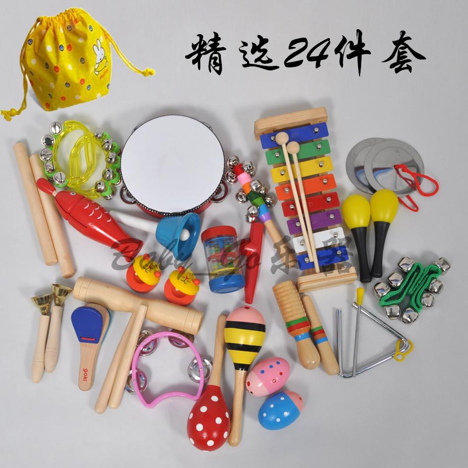 包邮奥尔夫乐器玩具组合儿童打击乐器套装教具音乐早教玩具套装