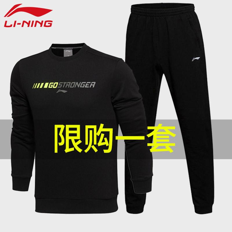 李宁男上衣长袖春季新款套头卫衣青少年T恤圆领黑色健身运动服男