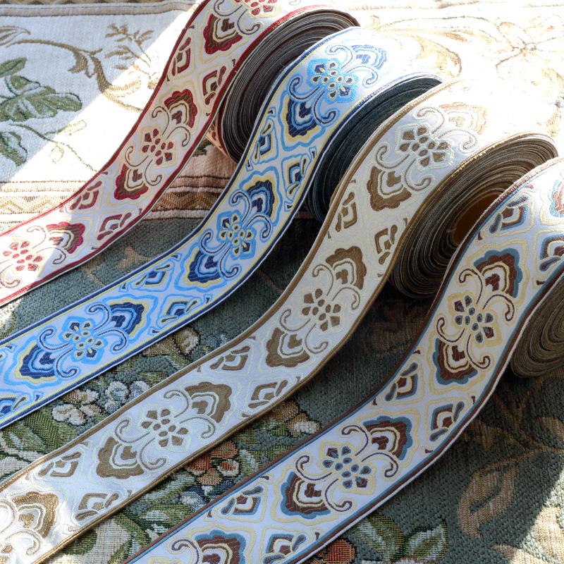 水伶纺 优的6CM宽提花边大气华丽拼接提花包边窗帘辅料花边织带