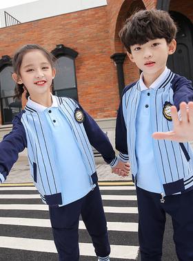 幼儿园园服春秋装三件套儿童班服春秋季运动服小学生校服春秋套装