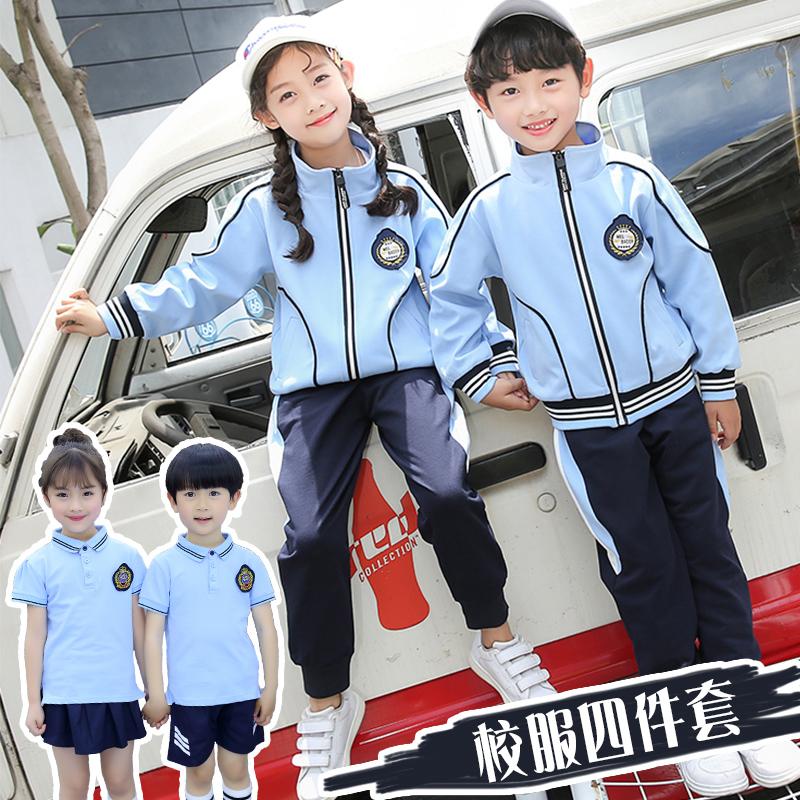 小学生校服春秋套装幼儿园园服秋冬装三件套儿童班服秋季运动会棉