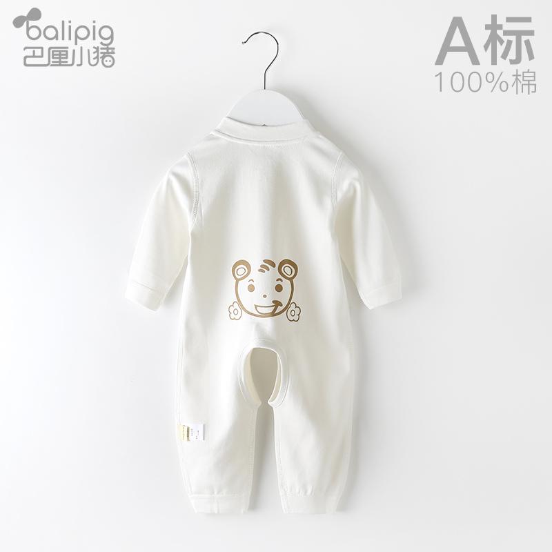 婴儿连体衣服春秋季纯棉新生儿睡衣长袖哈衣秋冬男0岁1女宝宝秋装