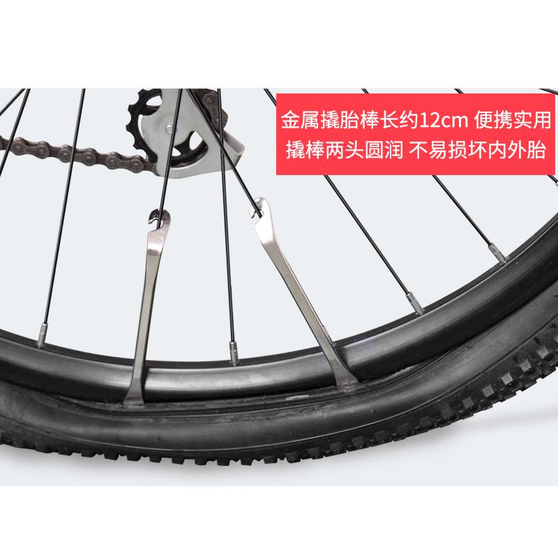 补胎工具套装自行车维修单车补胎胶水锉刀山地车冷补胶撬胎棒工具