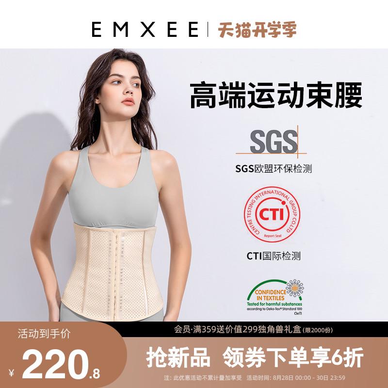【明星同款】��熙束腰带塑腰束腹产后瘦身束缚塑身衣收腹带腰封