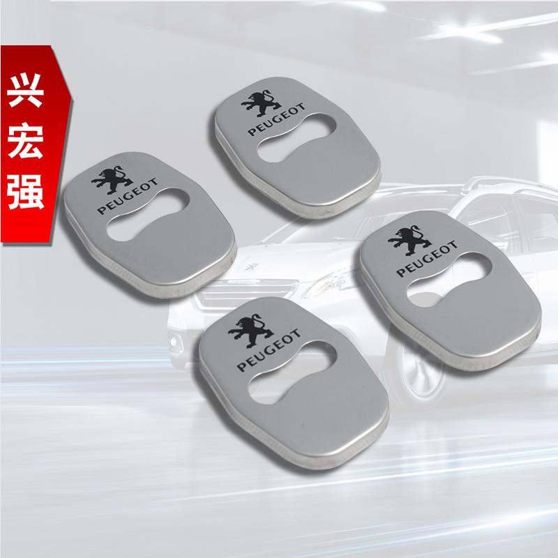 新一代标致308 408 301 4008 5008标志3008改装车门锁扣专用装饰