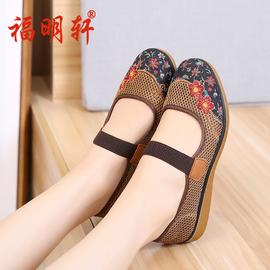 老北京布鞋夏季网鞋女鞋透气网面平底软底中老年人奶奶鞋防滑轻便