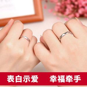 瑞诺瑞诺99纯银韩版简约情侣戒指一对时尚男女开口对戒情人节礼物