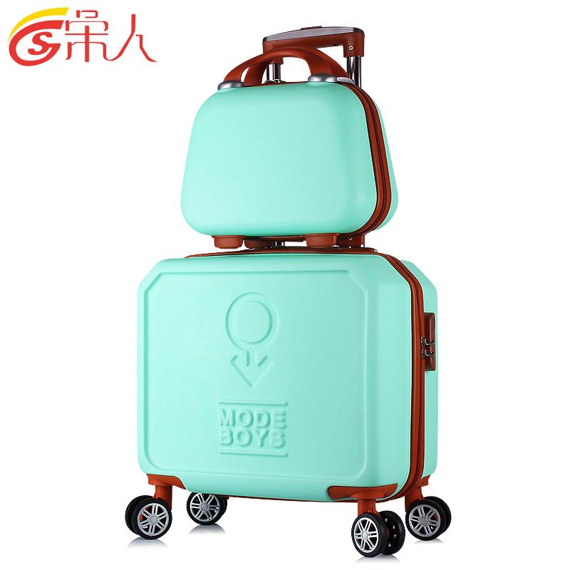 学生小清新行李箱女皮箱拉杆箱女飞机旅行箱男登机箱女迷你16寸