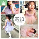 儿童舞蹈服女芭蕾舞跳舞裙女童中国舞体操服短袖女孩幼儿练功服夏 - 2