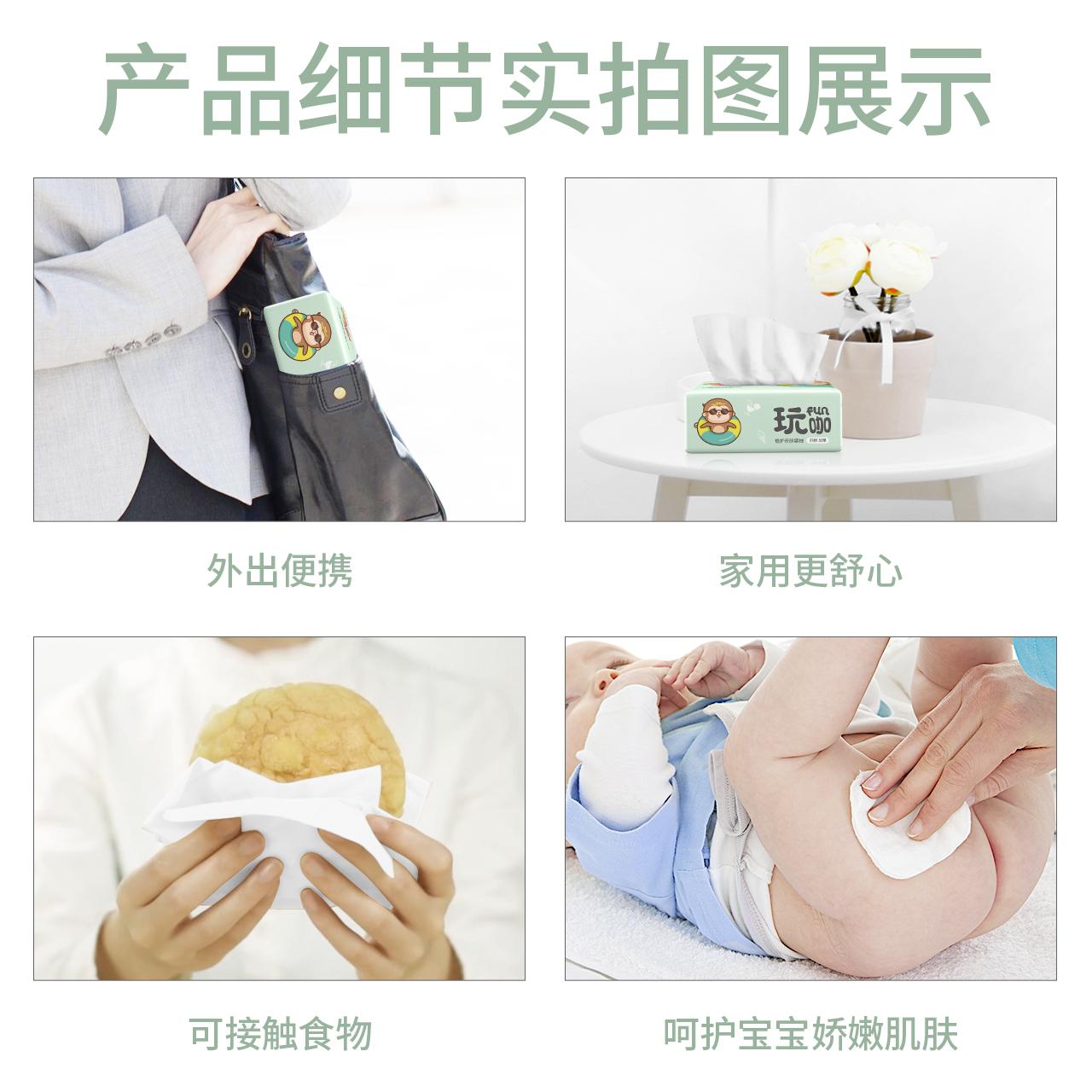 植护30包抽纸整箱批发纸巾婴儿家用家庭装面巾餐巾纸卫生纸抽实惠