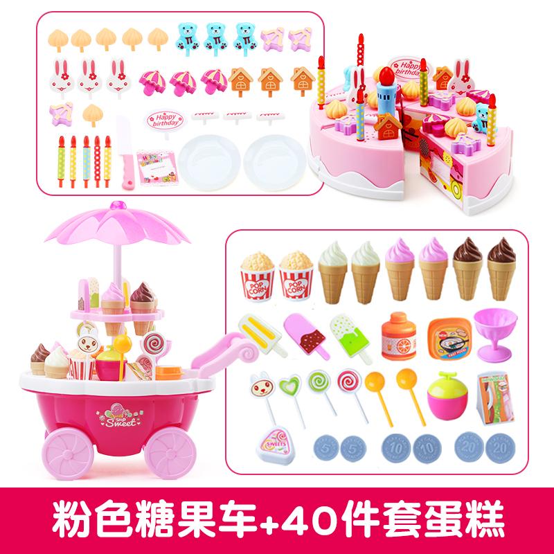儿童过家家冰淇淋车玩具女孩手推糖果冰激凌雪糕车六一儿童节礼物