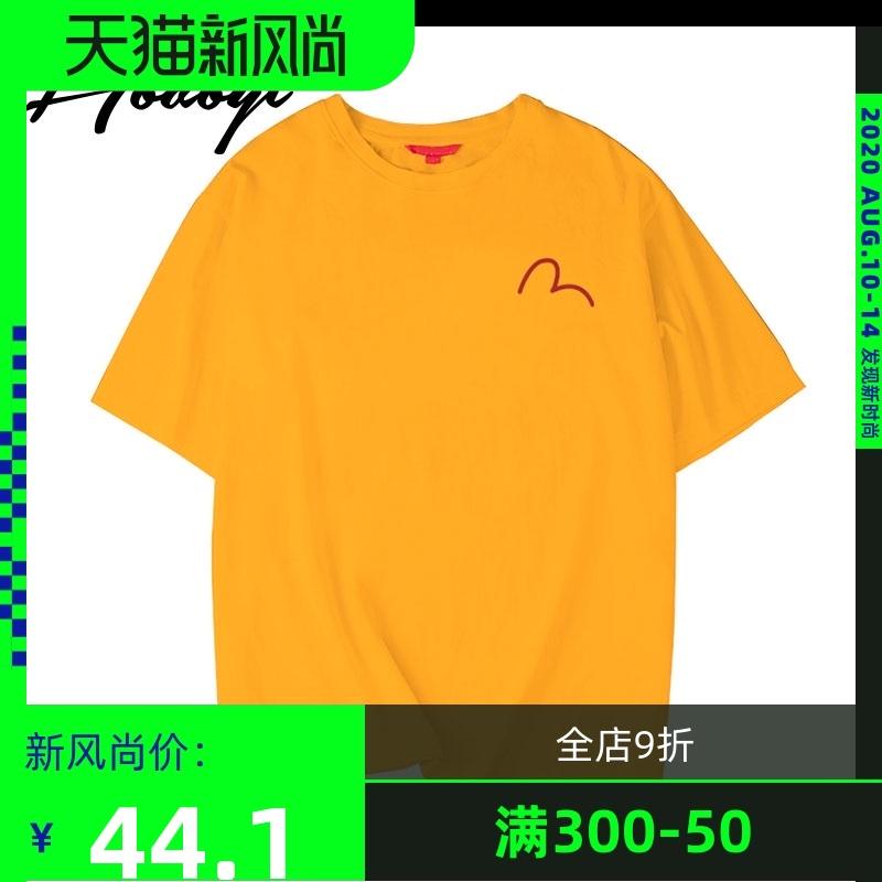 hodoyi2020夏季新款下一站是幸福张雨剑宋威龙同款纯棉短袖T恤女