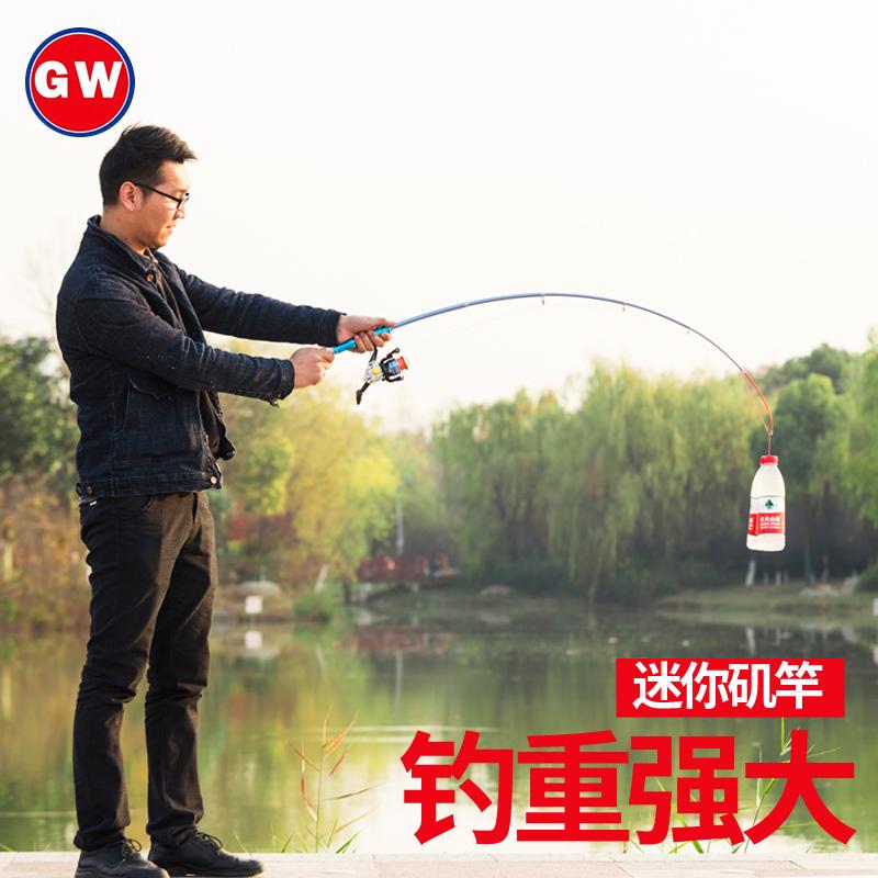 光威横行霸道小海竿抛杆超短节袖珍迷你小矶竿钓竿钓鱼竿渔具套装