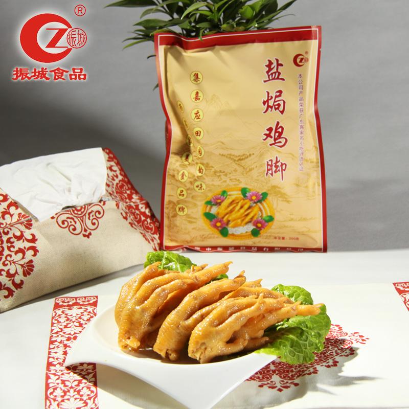【振城官方旗舰店】盐焗鸡脚梅州小吃香辣卤味客家特产小零食鸡爪