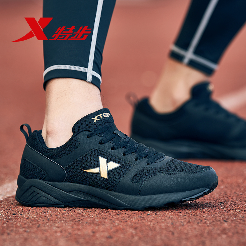 特步男鞋运动鞋男士新款跑步鞋网面透气夏季2019学生旅游鞋休闲鞋