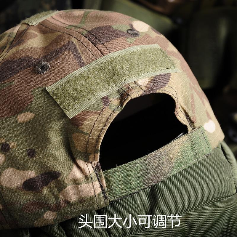 NIP 军迷迷彩军帽子男户外特种兵战术美国作训帽棒球帽遮阳鸭舌帽