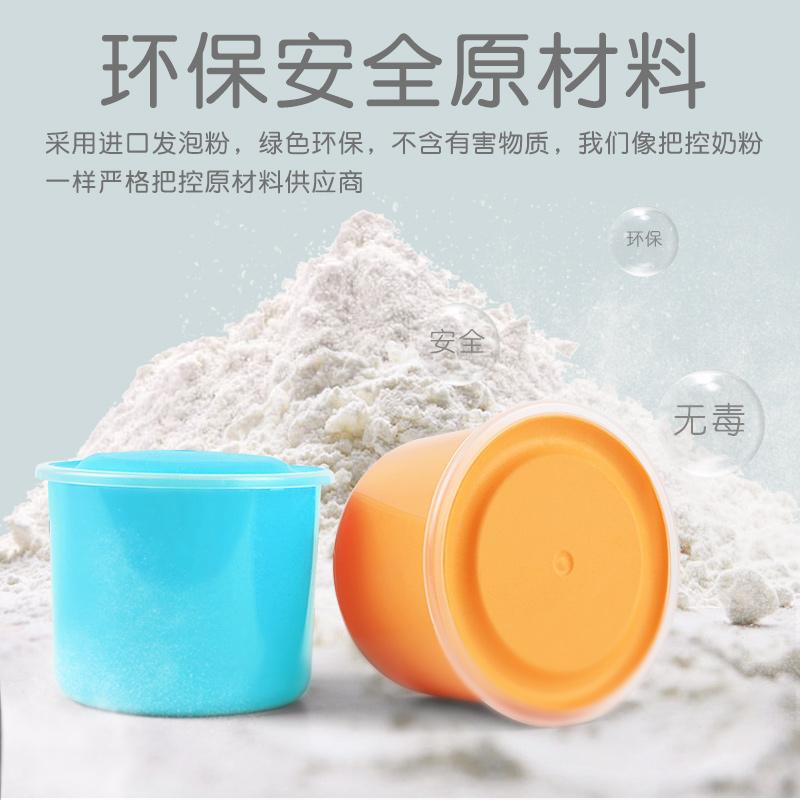 超轻粘土24色手工diy套装无毒橡皮彩泥太空超级纸黏土儿童软陶泥