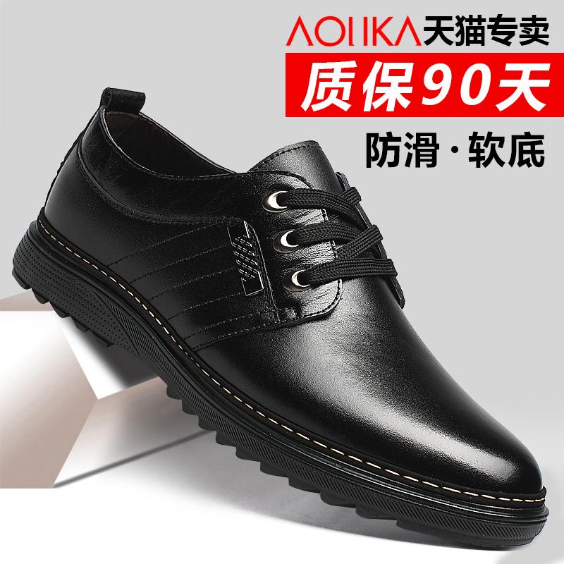 男鞋夏季潮鞋新款商务男士休闲黑色皮鞋男英伦防滑爸爸鞋工作鞋子