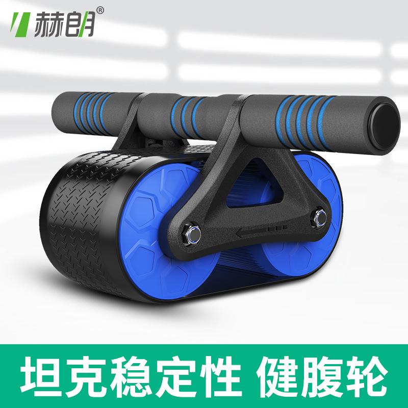 自動回彈健腹輪腹肌初學者收腹部健身器材家用女減肚子男士滾輪