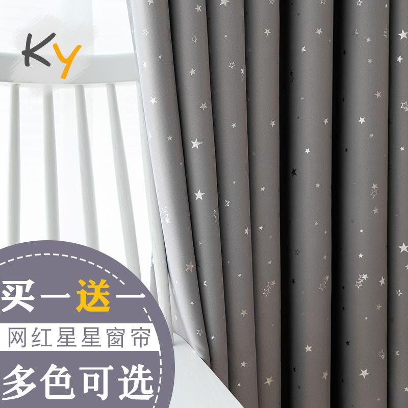 韩式现代简约遮光隔热窗帘成品纯色加厚定制客厅卧室阳台飘窗帘布