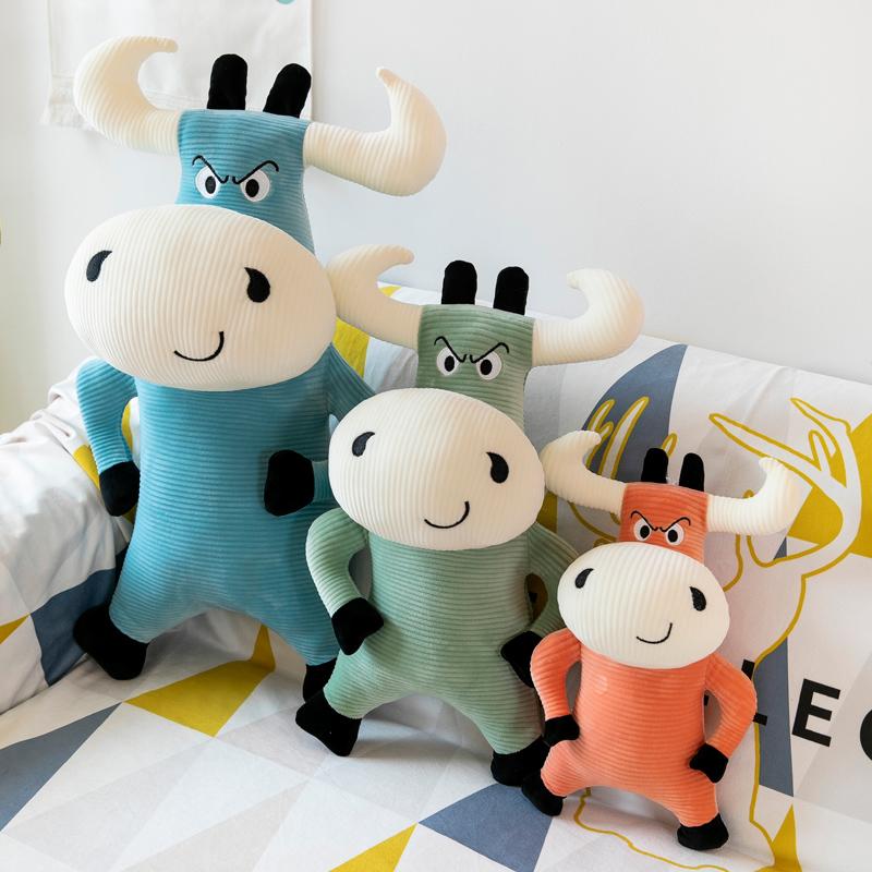 牛牛抱枕毛绒玩具牛年吉祥物公仔玩偶可爱生肖牛布娃娃男生日礼物