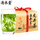 Qing Chengtang Tender Longjing Tea Spring Tea 2019 New Tea Bulk Longjing Green Tea Tea Luscious Tender Green Tea