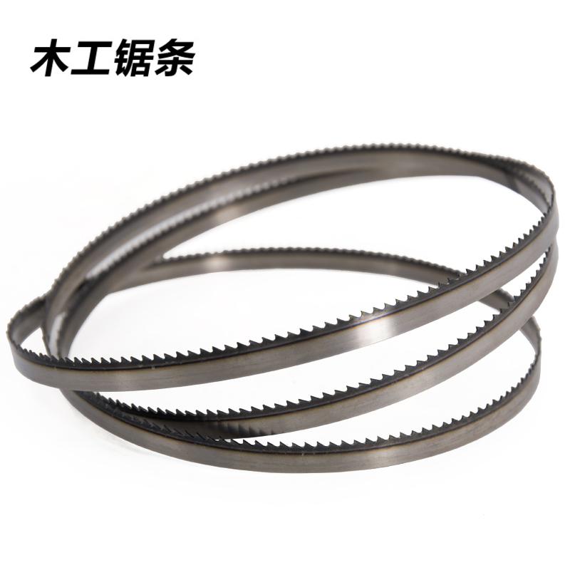 带锯条木工钢锯条切割机锯条曲线直线锯条细齿粗齿锯硬木碳钢锯条