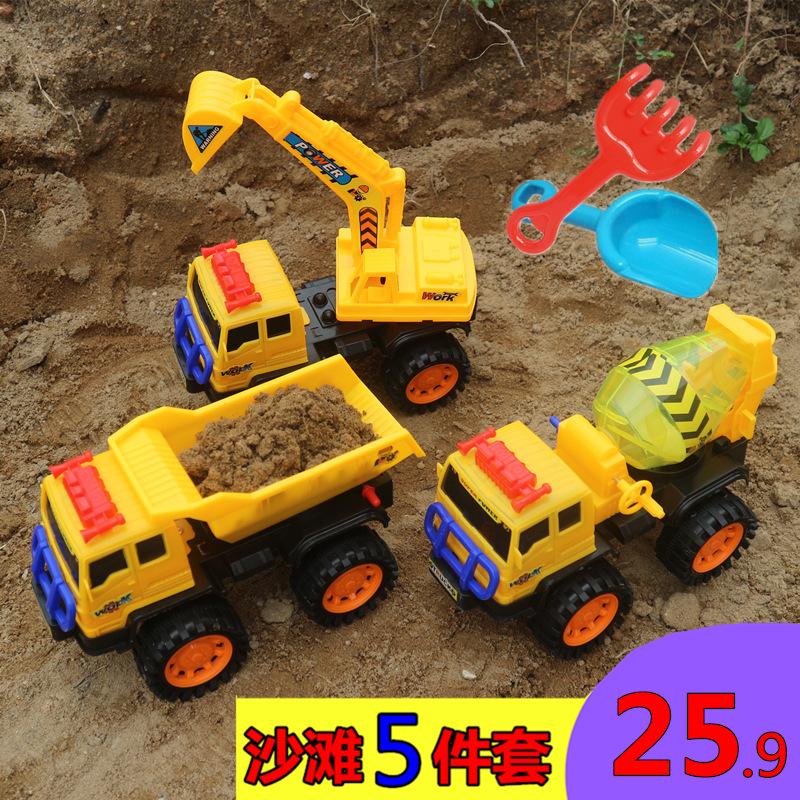 儿童惯性玩具车搅拌车卡车挖土挖掘机宝宝工程车汽车模型大号套装