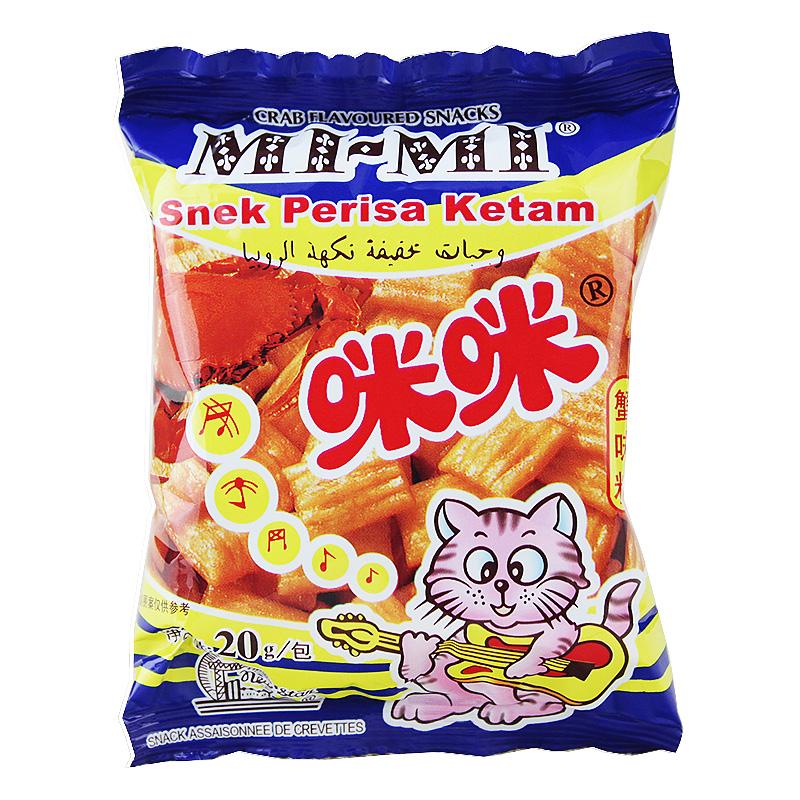 正宗咪咪虾条/蟹味粒20g单包 薯片锅巴膨化小吃8090怀旧零食点心