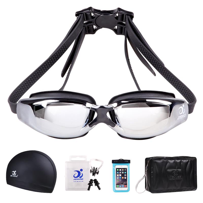 泳镜男女高清防雾防水电镀近视游泳眼镜成人儿童游泳镜泳帽套装备