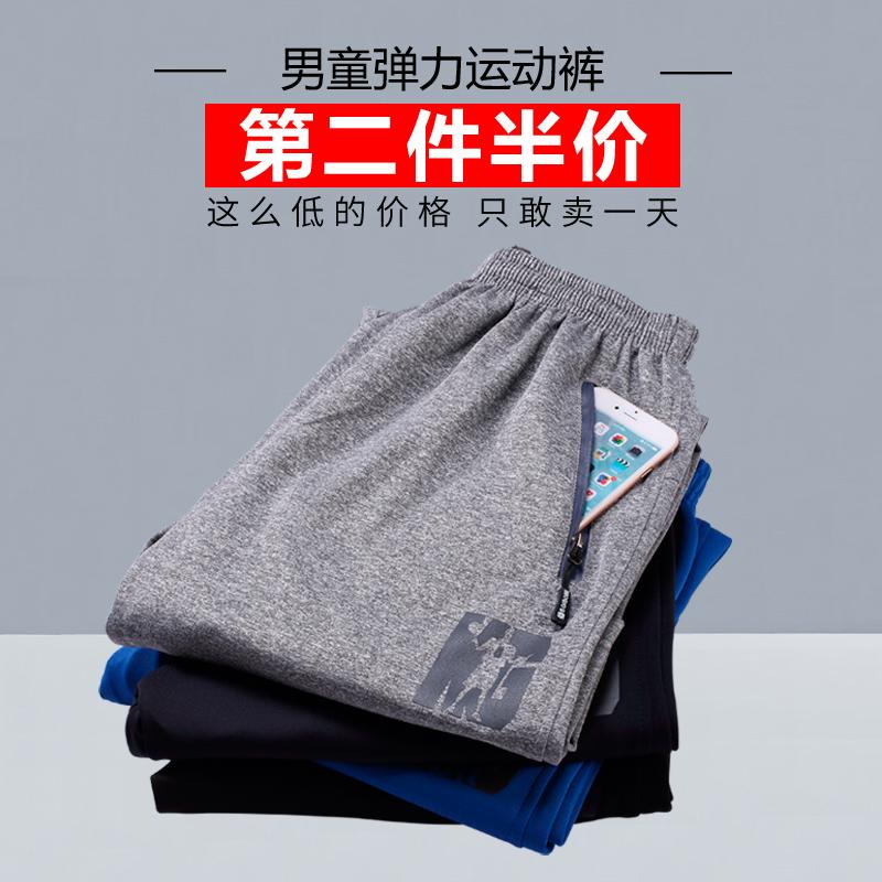中大童胖男孩男童运动裤13小学生春秋10-15岁宽松16青少年裤子12