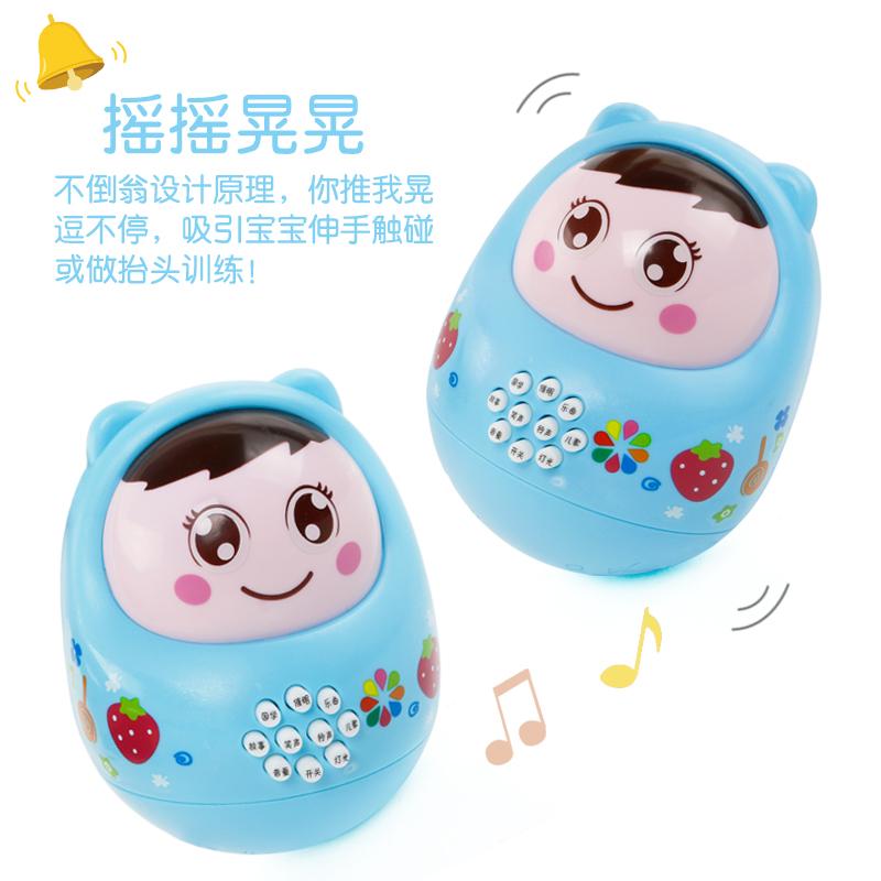 女孩男孩婴儿大号不倒翁娃娃宝宝早教益智0-1-3岁趣味音乐玩具