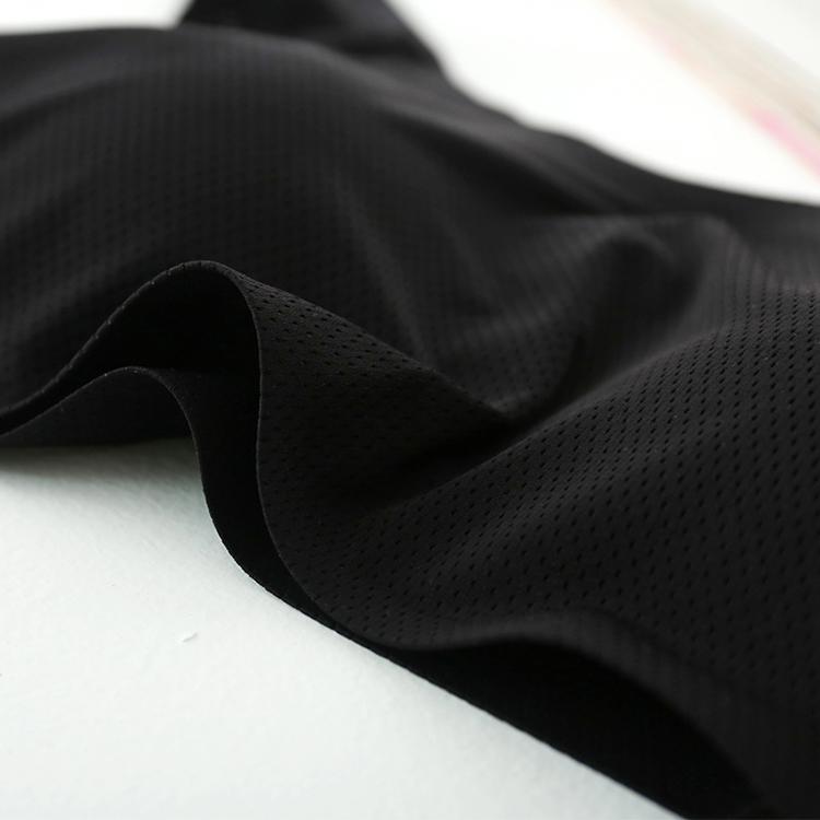 2件装 运动文胸 一片式无痕冰丝吊带背心抹胸配胸垫
