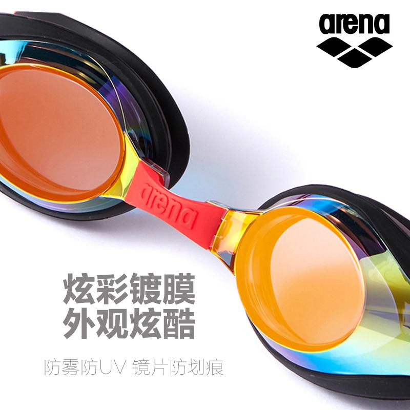 进口arena儿童泳镜 男童 女童游泳装备 防水防雾高清大框游泳眼镜