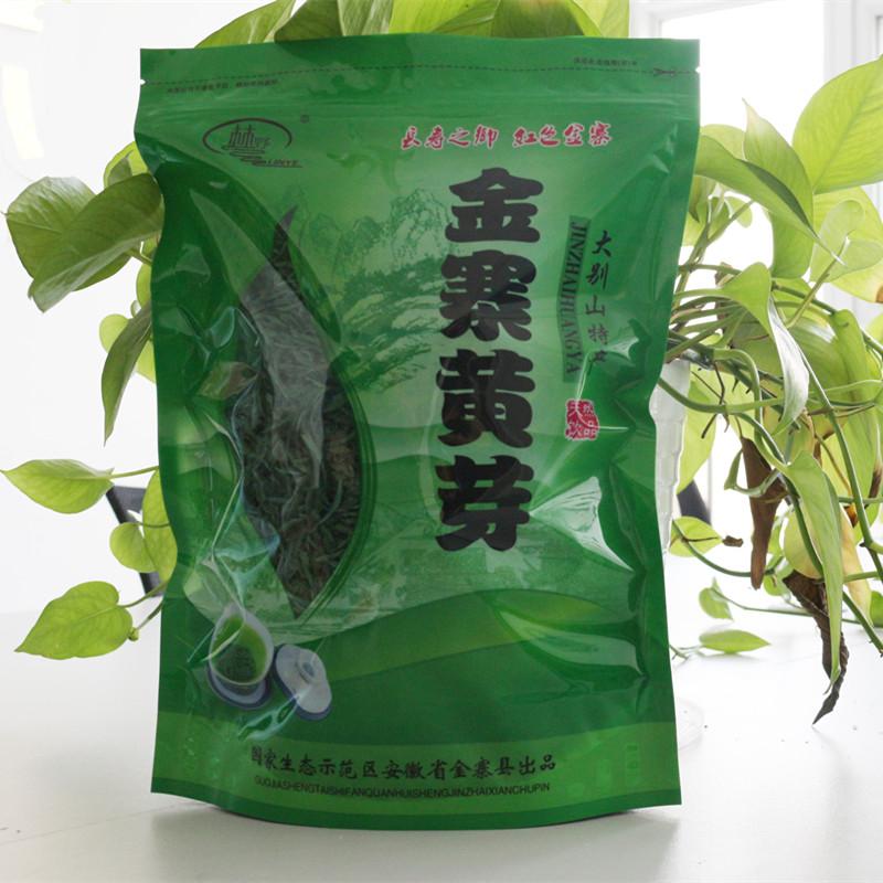 包邮 250g 新茶胜霍山黄芽特级纯手工散装金寨茶叶 2018 明前金寨黄芽