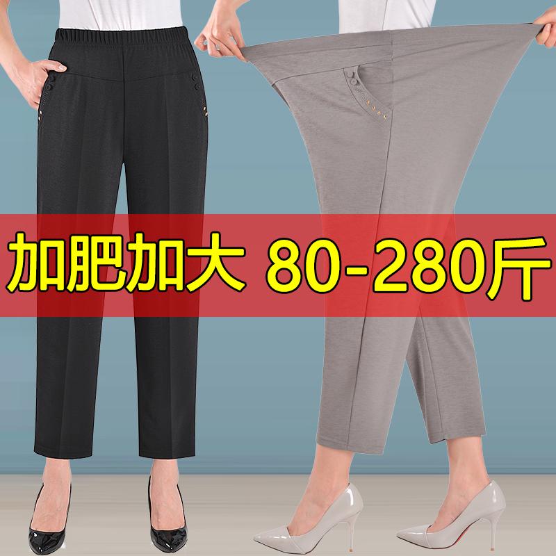 夏季薄款中老年人九分女裤加肥加大码妈妈裤子宽松特大奶奶 斤  200