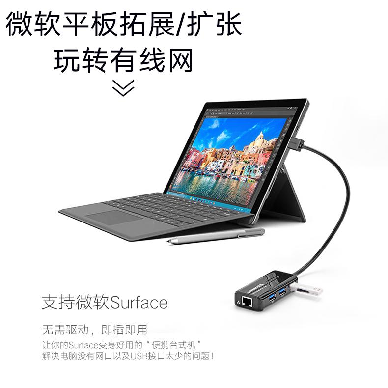 微软surface3 pro3网线接口网络转换器usb笔记本以太网转接头pro4