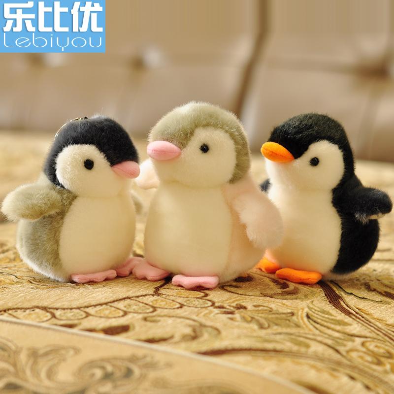 小企鹅公仔毛绒玩具包包钥匙挂件迷你玩偶男孩女孩儿童生日礼物