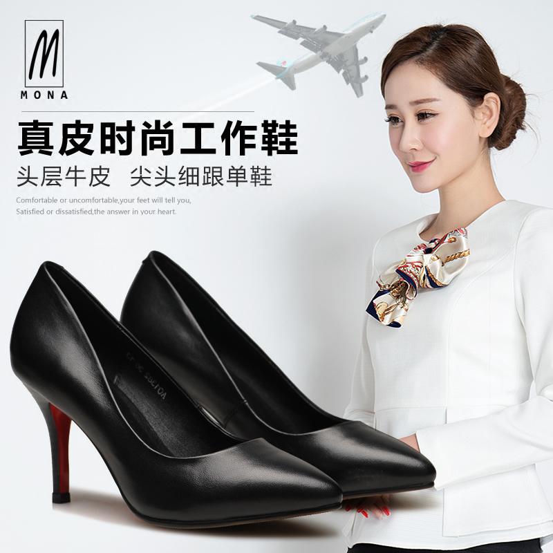 陌娜时尚细跟工作鞋女黑色尖头高跟鞋职业女鞋真皮单鞋33小码女鞋